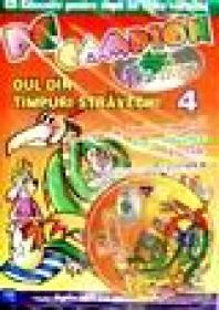 PC Campion - Oul din timpuri stravechi (include CD) -