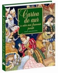 Cartea de aur a celor mai frumoase povesti -