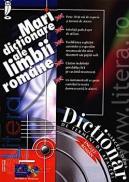 Dictionar englez - roman de termeni de afaceri / CD-ROM - Marcel Cozma