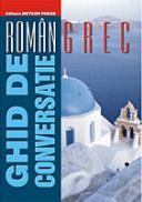Ghid de conversatie roman-grec - Anastasia Serban, Dan Dumitrescu