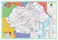 Harta Romaniei in anii 1918-1940 - Gabriel Stan , Adrian Pascu , Mihai Dragulescu