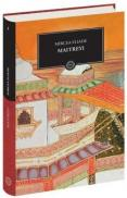 Maitreyi - Mircea Eliade