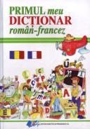 Primul meu Dictionar roman-francez - TRADUCERE Elena Ionescu
