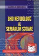 Ghid metodologic al serbarilor scolare - Berusca Aurelia