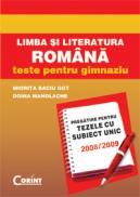 Limba si literatura romana. Teze 2008-2009  - Miorita Baciu Got, Doina Manolache