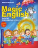 Magic English-exercises for elementary students - Mateciuc Ionela