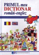 Primul meu Dictionar roman-englez - TRADUCERE Elena Ionescu