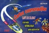 Cartea cosmonautilor - George Paulian