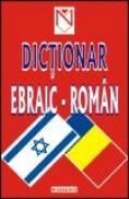 Dictionar ebraic-roman roman-ebraic - Kernerman