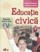 Educatie civica. Manual pentru clasa a IV-a - Stefan Pacearca, Roxana Gavrila