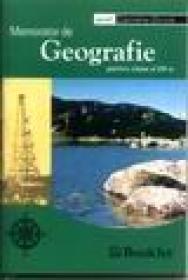 Memorator de geografie, clasa a VIII-a - Cornelia Dinca