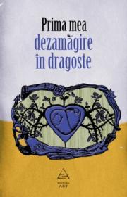 Prima mea dezamagire in dragoste - Laura Albulescu (coord.)