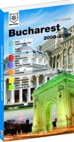 Bucharest City Guide -