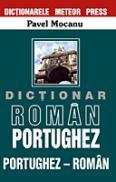 Dictionar roman-portughez, portughez-roman - Pavel Mocanu