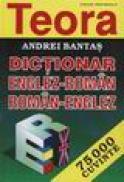 Dictionar Englez - Roman Dublu 75000 Cuvinte - T791 - Andrei Bantas