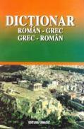 Dictionar roman-grec, grec-roman - Anghelos Dimitrakis, Gyorgyos Pappas