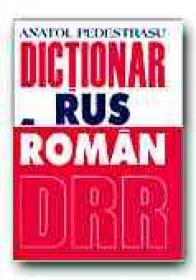 Dictionar Rus-roman - PEDESTRASU Anatol