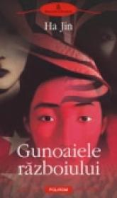 Gunoaiele razboiului - Ha Jin