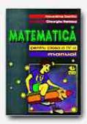Matematica. Manual Pentru Clasa A Iv-a - DUMITRU Alexandrina, HERESCU Gheorghe