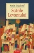 Scarile Levantului - Amin Maalouf