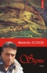 Sigma (editia a II-a) - Alexandru Ecovoiu