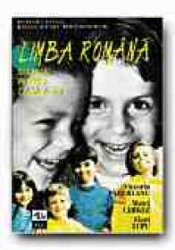 Limba Romana. Manual Pentru Clasa A V-a - PADUREANU Victoria, CERKEZ Matei, LUPU Flori