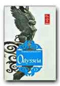Odysseia - PICARD Barbara Leonie, Ilustr. KIDDELL-MONROE Joan, Trad. SALOMIE George