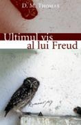 Ultimul vis al lui Freud - D. M. Thomas