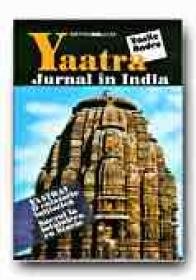 <i>yaatra.</i> Jurnal In India - Andru Vasile