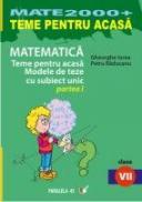 Matematica. Teme Pentru Acasa. Modele De Teze Cu Subiect Unic. Clasa A Vii-a. Partea I - Gheorghe Iurea, Raducanu Petru