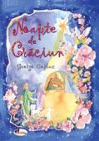 Noapte De Craciun  - George Cosbuc