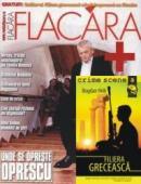 Revista Flacara (octombrie 2009) + Filiera greceasca ed II - *** Bogdan Hrib
