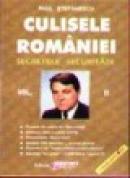 Culisele Romaniei (secretele securitatii) (volumul II) - Paul Stefanescu