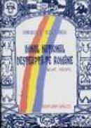 Imnul national Desteapta-te romane - Vasile Oltean