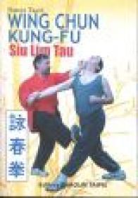 Wing Chun Kung-Fu - Narciz Trasca