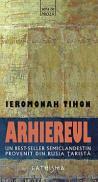 Arhiereul - Tihon, Ierom.
