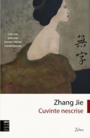 Cuvinte nescrise - Zhang Jie