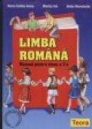 Limba Romana - Manual pentru clasa a 5 a - Maria Emilia Goian, Miorita Got Si Doina Manolache