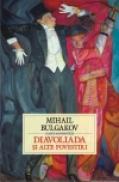 Diavoliada si alte povestiri - Mihail Bulgakov