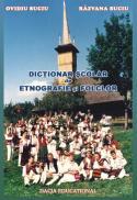 Dictionar Scolar De Etnografie si Folclor - Ovidiu Suciu, Razvana Suciu