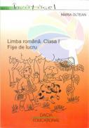 Limba Romana. Clasa I. Fise De Lucru - Maria Oltean