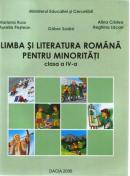 Limba si Literatura Roamana Pentru Minoritati Clasa A Iv-a - Mariana Rus, Aurelia Pestean si Altii