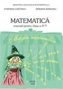 Matematica Pentru Clasa A Iii-a - Mariana Spineanu, Steriana Chetroiu