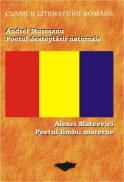 Poetul Desteptarii Nationale/poetul Limbii Materne - Andrei Muresanu/alexei Mateevici