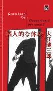 O experienta personala - Kenzaburo Oe