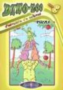 Dino-zoo. Distractie de colorat -