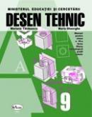 Desen Tehnic. Manual Pentru Clasa A Ix-a  - Mariana Tanasescu, Maria Gheorghe