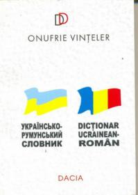 Dictionar Ucrainean-roman - Vinteler Onufrie