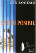 Spatiu Posibil - Ion Bogdan