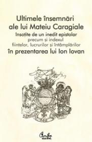 Ultimele insemnari ale lui Mateiu Caragiale - Editia a II-a - Ion Iovan